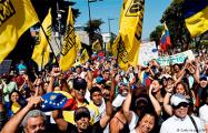 Десятки тысяч венесуэльцев протестуют против Мадуро