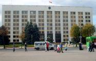 В Могилеве разрешили не платить милиции за митинги
