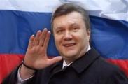 Януковичу удалось сбежать в Россию