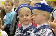 Двойняшки и близнецы съехались на фестиваль в Минске
