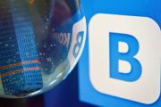 «ВКонтакте» запретила торговлю вещами с фото жертв авиакатастрофы А321