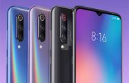 США исключили из черного списка крупного китайского производителя смартфонов