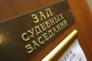 В белорусских судах внедрят видеозапись судебных заседаний
