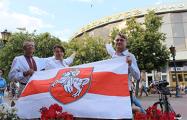 Фотофакт: Брестчане отметили День Независимости Беларуси под национальным флагом
