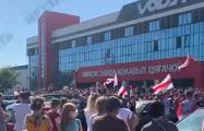 На МЗКТ, где освистали Лукашенко, создали стачкомитет