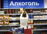 Гомельские магазины прекращают ночную торговлю любым алкоголем