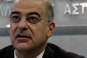 Греческий министр пожаловался на «качество» нелегальных мигрантов