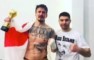 Виталий Гурков победил на турнире в Китае под бело-красно-белым флагом