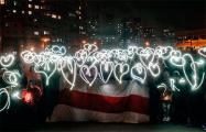 Жители Брилевичей вышли на вечернюю акцию