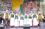 В Минске прошел праздник литовской культуры