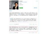 Бывший глава Google China рассказал о планшете Apple