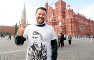 Сомнительная близость к Кремлю