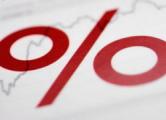 Инфляция в за вторую неделю февраля выросла почти в три раза
