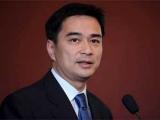 """""""Желтые рубашки"""" поставили премьер-министру Таиланда ультиматум"""