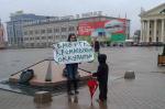 За плакат «Смерть кремлевским оккупантам» - штраф Br750 тысяч