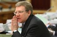Россия готова пересмотреть условия выделения кредита от ЕврАзЭС