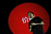 Китайский производитель смартфонов Xiaomi оценен втрое дороже Lenovo