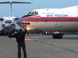 В Ливию отправили еще два самолета МЧС