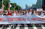 2 000 белорусских спортсменов подписали письмо за честные выборы