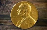 В этом году будут вручены сразу две Нобелевские премии по литературе