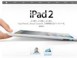 Apple бесплатно починит поврежденные при землетрясении в Японии устройства