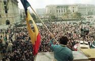 Как начиналась антикоммунистическая революция в Румынии