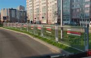 Минское Сухарево украсили в национальные цвета