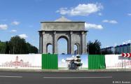 Для кого строится Триумфальная арка в нищем Могилеве?