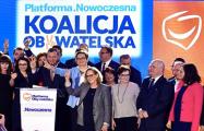 Польские оппозиционные партии создали «Гражданскую коалицию»