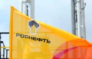 «Роснефть» продала в Китай еще не добытую нефть на $13 млрд