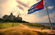 Власти ждут денег с Кубы?