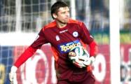 Белорус Горбунов – в тройке лучших вратарей чемпионата Греции