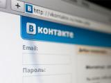 """""""ВКонтакте"""" появились статусы """"только для друзей"""""""