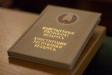 В Беларуси предлагают ограничить законодательную функцию президента