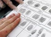 Подозреваемый не проходил обязательную дактилоскопию для военнообязанных