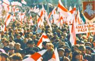 Гiсторыя беларускіх гімнаў