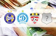 Цель - 15 миллионов: Сколько заработают белорусские клубы в евросезоне-2018/19