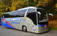 «Юность» продает новый клубный автобус за $738 тысяч