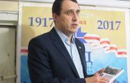 Павел Севярнец прэзентаваў у Гародні раман «Беларусалім»