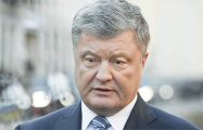 Порошенко вызвал Зеленского на дебаты