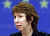 ЕС требует освободить Анджея Почобута