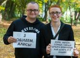 На украинской границе задержали белорусских активистов