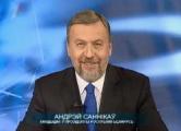 Андрей Санников: «19 декабря на Площади будут самые смелые мужчины и самые красивые женщины» (Видео)