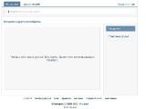 """""""ВКонтакте"""" запретила полностью скрывать список друзей"""