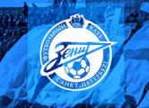 «Зенит» выиграл у БАТЭ в товарищеском матче