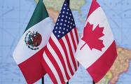 США, Канада и Мексика подписали сменившее NAFTA торговое соглашение