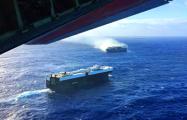 Видеофакт: В Тихом океане дрейфует cудно с тысячами автомобилей Nissan