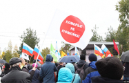 В Северодвинске хотят трибунала для руководства России