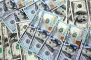 Предполагаемые нацисты получили от властей США более 20 миллионов долларов