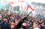 Белорусы готовятся к празднованию Дня Воли